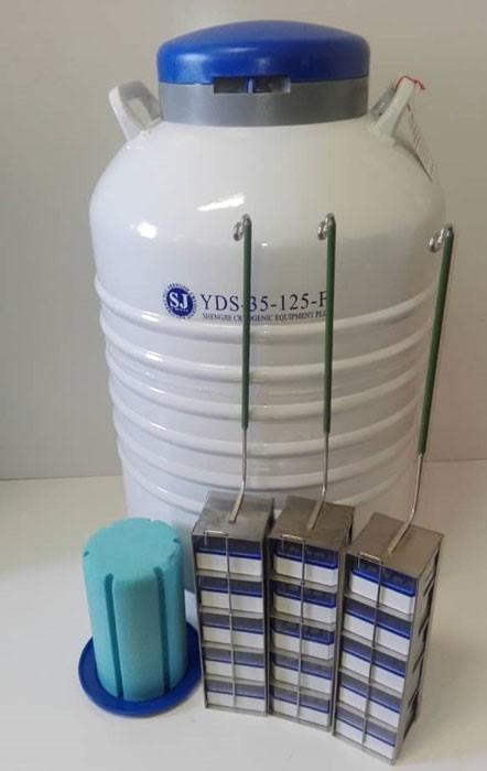 محل نگهداری کپسول گاز نیتروژن مایع
