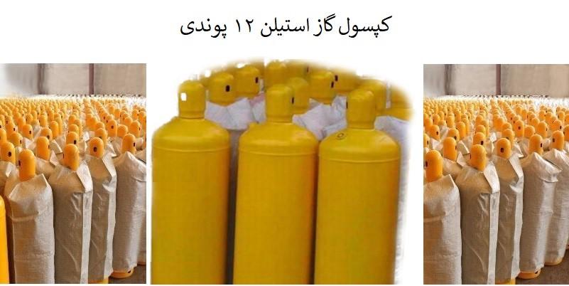 مزایای استفاده از گاز استیلن در جوشکاری یا مزایای جوشکاری به روش اکسی استیلن:
